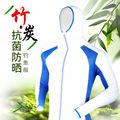 Fishing sunscreen sunscreen breathable bamboo charcoal quick-drying long-sleeved summer fishing hood moisture wicking
