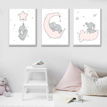 Cute Elephant Nursery Wall Art Canvas Painting Nordic Posters Prints Cartoon Sweet Dream Pictures For Kids Room Unframed