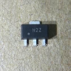 5 шт. ~ 20 шт./лот новый оригинальный SHF-0289Z H2 H2Z SOT89