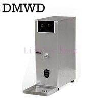 Коммерческих энергосберегающие Электрический бойлер воды машина чайник 30L автоматикой закипания чай с молоком магазин Cafe ЕС США Plug портати
