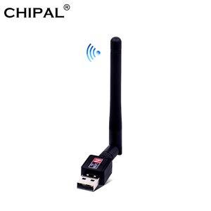 CHIPAL 150Mbps Externe Draadloze Netwerkkaart Mini USB WiFi Adapter Antenne LAN Ethernet Wi-Fi Ontvanger 802.11n voor Windows Mac(China)