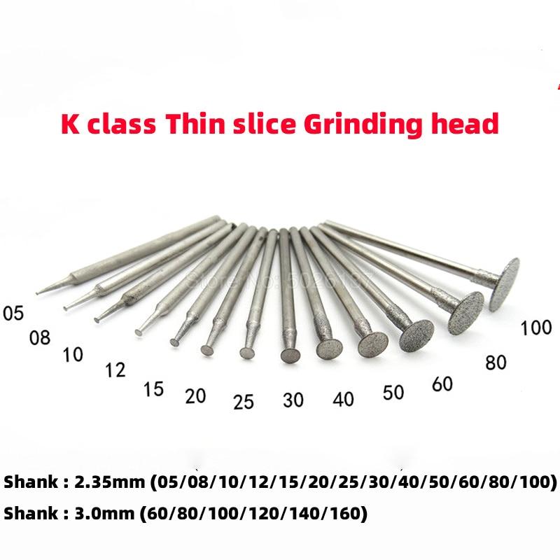1Pcs K Thin Slice Diamond Grinding Head Burrs Bits Shank Jade Stone Carving Polishing Engraving Tool Mounted Point Tools