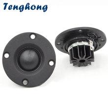 Tenghong 2шт 52 мм высокочастотный динамик 6 ом 30 вт hifi мягкая