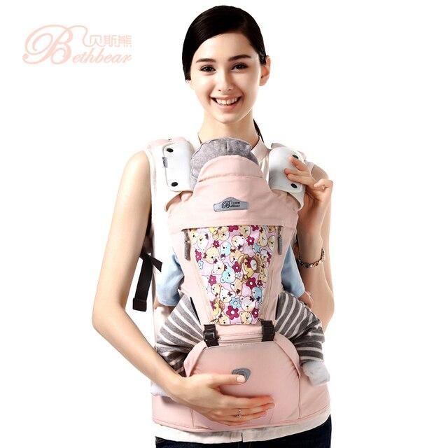 08f7fee7183 Beth Bear Baby Hipseat Kangaroo Baby Bag Backpack Sling Wrap Ergonomic Baby  Carrier 360 Hip Seat wtih Baby Bibs 0-36 Months