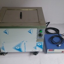 Dual Frequency ultrasonic cleaning machine ,Dual