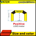 Free Shipping 6X5 meter Inflatable Arch Archway with Your Logo, UL/CE certificated Blower
