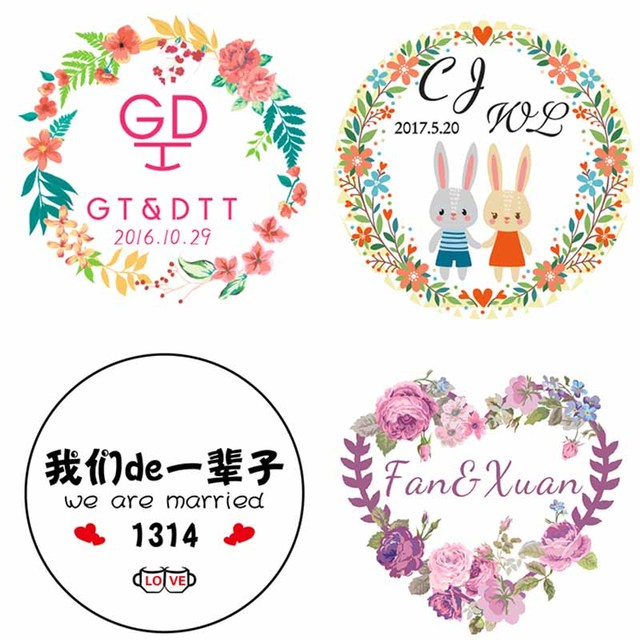 120pcs Personalized Wedding Stickers Custom Candy Sticker Label Logo Party Favors Labels Supplies