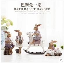 Creative resin cute rabbits family figurines vintage statue home decor crafts room decoration objects animal