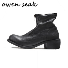Owen Seak Men Casual Shoes High-TOP Ankle Riding Boots Retro