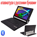 For Lenovo Yoga Tablet 2 10 1050 1050F/L 1051 1051F/L Removable Wireless Bluetooth Russian Keyboard+PU Leather Case Stand Cover