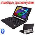Para lenovo yoga tablet 2 10 1050 1050f/l 1051 1051f/l extraíble inalámbrico bluetooth teclado ruso + cuero de la pu caso del soporte de la cubierta