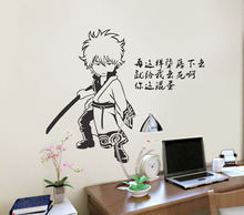 DCTAL Gintama Cartoon Wall Stickers Wall Decors Decal Wall Paper Home Decor