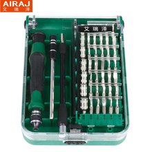 45in1 Chrome-vanadium Steel Multifunctional Precision Magnetic Mini Screwdriver Set For Phones,Laptop,Watch,Home Appliance(China)
