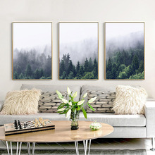 HAOCHU Nordic Canvas Art Print Landscape Decorative Painting Fresh Green Forest Fog Scenery Home Living Room Hotel Poster Mural