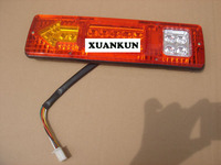 Three Wheeled Motorcycle Taillight LED Taillight Junior Section 131 Taillights Brake Lights 12V