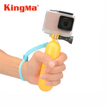 KingMa Xiaomi Yi 4k Floating Handheld Stick Floaty Grib Bobber Monopod for GoPro Hero 4/3+/3/5 SJ4000 Xiaomi Yi 4k Accessories