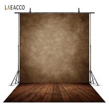 Laeacco гранж твердые стены Автопортрет Свадебные Детские фотографии фоны индивидуальные фотографические фоны для фотостудии
