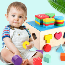 Children Shape Matching Puzzle Jigsaw Building Blocks Wooden Toys Knocking Piano 1-3 Years Old Boys Girls Baby Intelligence Toy