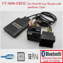 Yatour car radio USB SD AUX IN music streaming MP3 adapter for New Ford