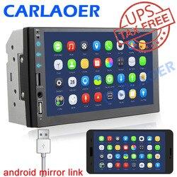 2 Din Автомагнитолы 7 hd-плеер 2Din Сенсорный экран автомобиля видео мультимедийные плееры аудио стерео Зеркало Ссылка для телефона магнитола 2 ...