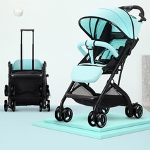 6.7Kg Lightweight Baby Stroller High Landscape Four-wheel Trolley Traveling Pram for Newborns Folding Portable Baby Stroller