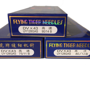 100pcs/lot Flying Tiger DVx43,UY128GAS,75/11B,80/12B,90/14B,Industrial Sewing Machine Needles Stainless Steel(China)