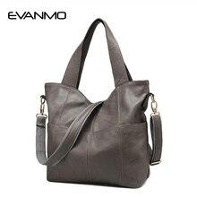 Patchwork Soft Female Bag