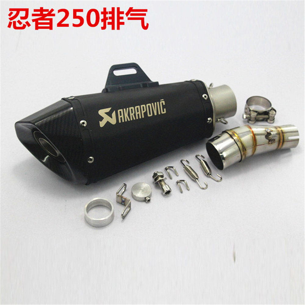 Universal GY6 Motorcycle Scooter Modified Akrapovic yoshimura Muffler exhaust pipe CBR 125 250 CB400 CB600 YZF FZ400 Z750 RACING