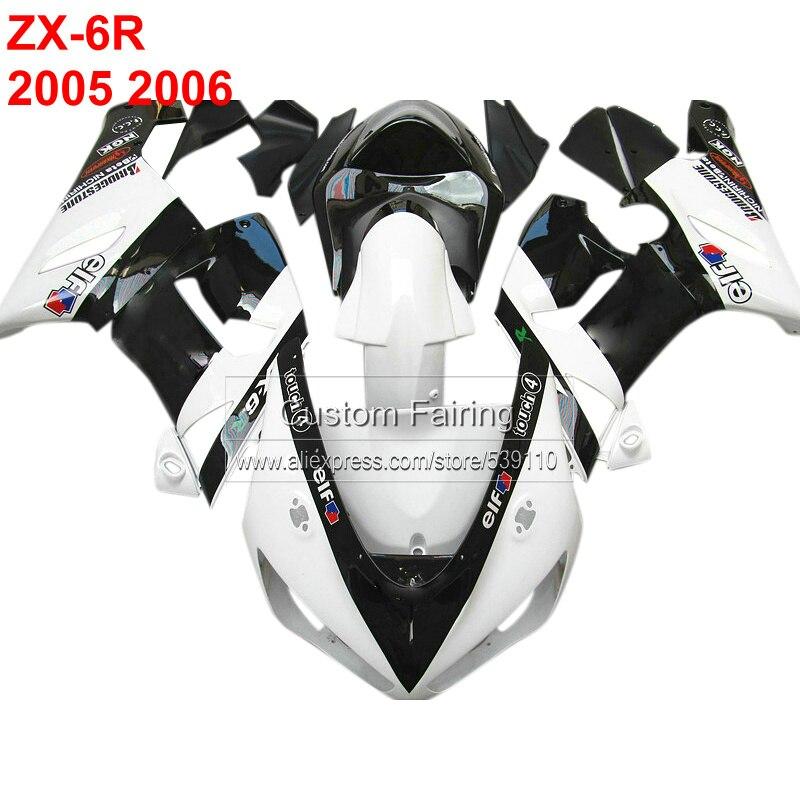 white Bodywork kit for Kawasaki  zx6r zx 6r Ninja 2005 2006 05 06 white black fairings fairing  RG99white Bodywork kit for Kawasaki  zx6r zx 6r Ninja 2005 2006 05 06 white black fairings fairing  RG99
