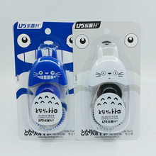 LPS 4 Pieces Lot Animal Kawaii Totoro Correction Tape 12m Length Novelty School Supplies Student