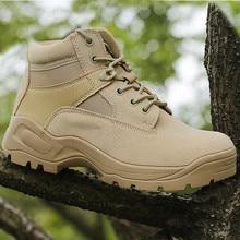 Весна и осень 07 кожаные ботинки, Мужская спецназ, Ultra Light сапоги в стиле «милитари», земля тактические ботинки, открытый альпинизм