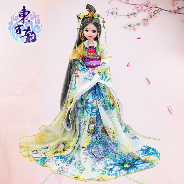 Fortune days doll East Charm princess Diau Charn, including clothes, stand and box, 35cm 1