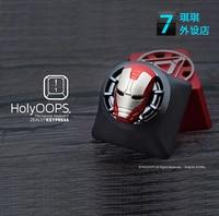 1 шт. HolyOOPS 3D механическая клавиатура алюминиевый ключ из металлического сплава колпачок для Железного человека полупрозрачные брелки анод