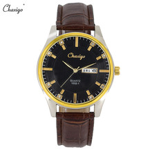 Chaxigo Fashion simple stylish font b Top b font font b Luxury b font brand Watches