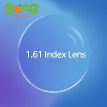 קרינת הגנת 1.61 גבוהה מדד Asphere דק ברור אופטי עדשת HMC אנטי UV קוצר ראייה רוחק מרשם עדשות 2 Pcs