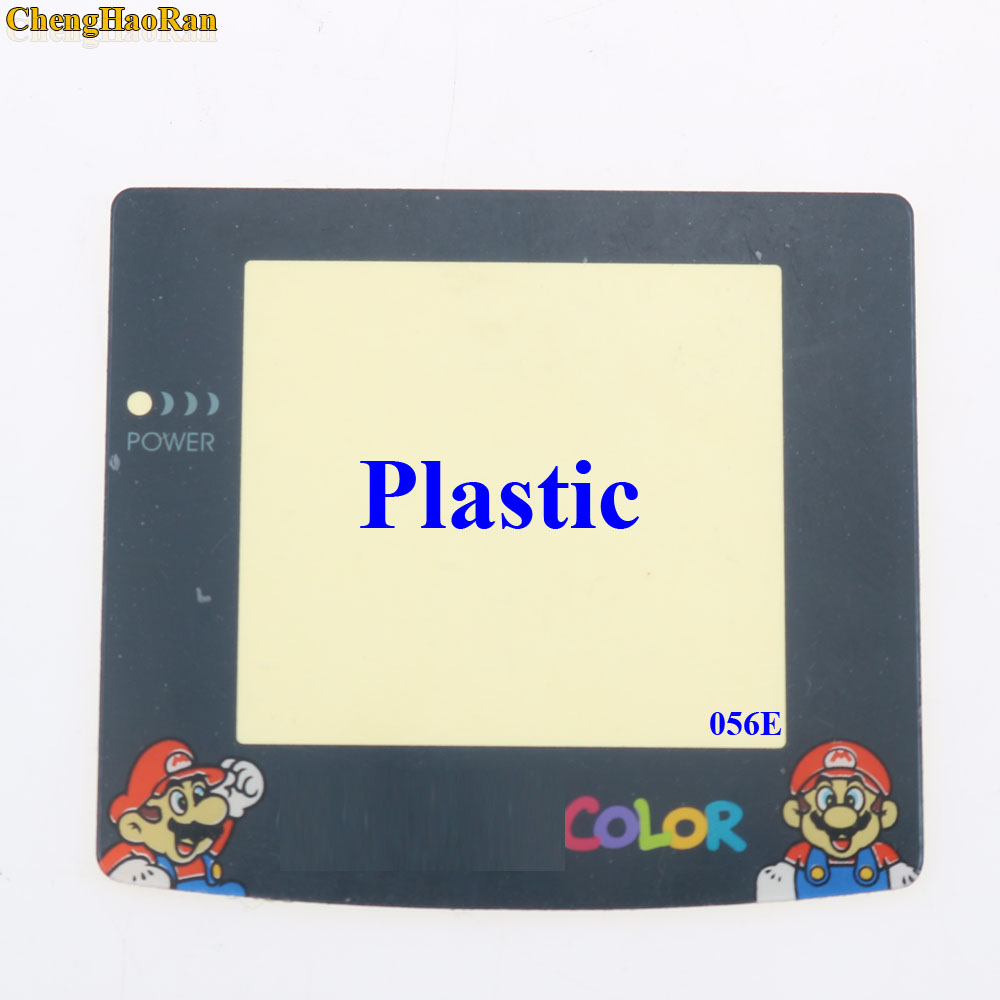 Image 5 - 1pcs 5 models For GBC Plastic lens For Screen Lens Protector For GameBoy Color GBC Protective Lens-in Replacement Parts & Accessories from Consumer Electronics