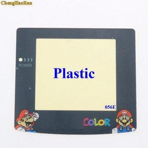 Image 5 - Gameboy color gbc 보호 렌즈 용 스크린 렌즈 보호대 용 gbc 플라스틱 렌즈 용 1 pcs 5 모델