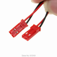 100 Pieces/lot 7.5cm 75mm 2pin Wire JST Cable Connector Male Pug Micro For RC Battery Lipo Helicopter