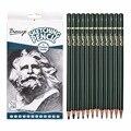 Бианьо качество 12 шт H-12B карандаш для рисования скетчей набор мягкие безопасные нетоксичные Стандартные Карандаши профессиональный каранд...