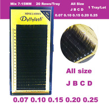 All size 20 rows/tray mink individual eyelash extension mix length 7-15mm in one tray false eye lash free shipping