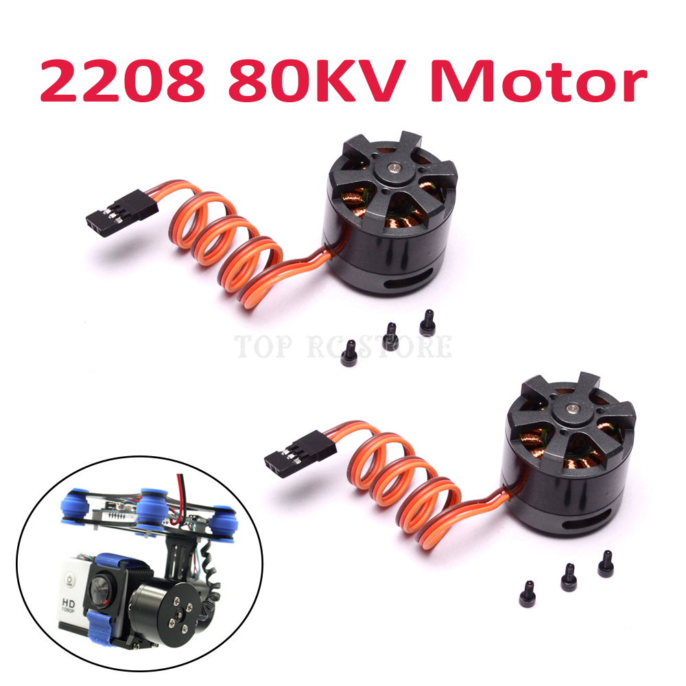 2208 <font><b>80KV</b></font> Gimbal <font><b>Brushless</b></font> <font><b>Motor</b></font> 39g 3mm Shaft for 100-200g GoPro 3 3+ for 2 axis gimbal image