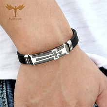 Classical Man Bracelets Christian Cross Bracelet Black Silicone Stainless Steel Clasp Wristband Male Jewelry Accesories