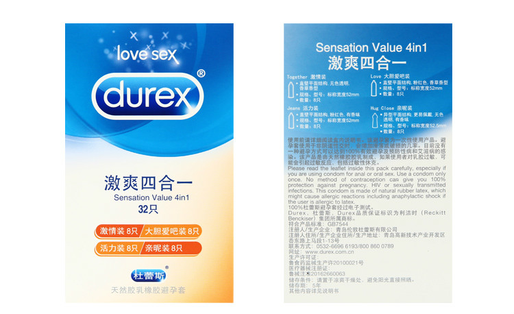 Durex Condoms 32 Pcs/Box Natural Latex Smooth Lubricated Contraception 4 Types Condoms for Men Sex Toys Products Wholesale 16