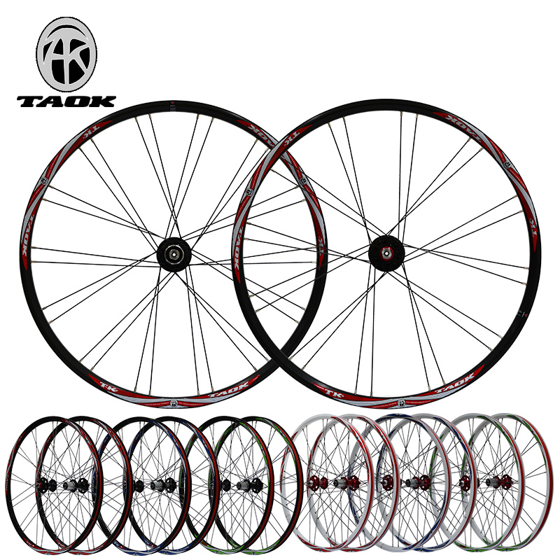 26 inch bicycle wheel set mountain bike disc wheel wheels Aluminum Alloy wheel rim 1 pair ldcnc wheel set bya412 upgrade wheels set folding bike 14 inch lightest wheels lighter than mialo wheels