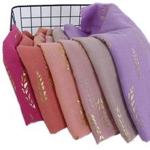 Блестящий тонкий шарф из вискозы женские золотые блестящие шали