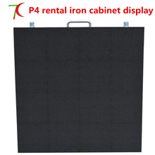 512*512mm 32scan P4 Iron cabinet hd  rental display ,62500dots/m2