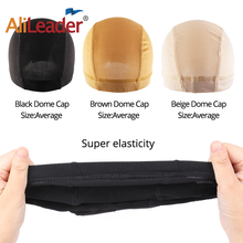 AliLeader Cheap Elastic Mesh Dome Wig Cap for Making Human Hair Wigs Brown Beige Black Spandex Net Glueless Hairnets Wig Liner