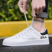 Men Shoes Spring Autumn Zapatos De Hombre Tenis Masculino Adulto PU Leather Casual Shoes Lace Up White Letter Youth Men Loafers