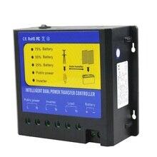 NV-Q4500W 4500 Вт 12 В, 220-240 В Новый Умный Двоевластия Автоматического Включения Резерва