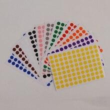 12 листов/упаковка 8 мм круглые цветные этикетки самоклеющиеся точечные наклейки офисные школьные принадлежности